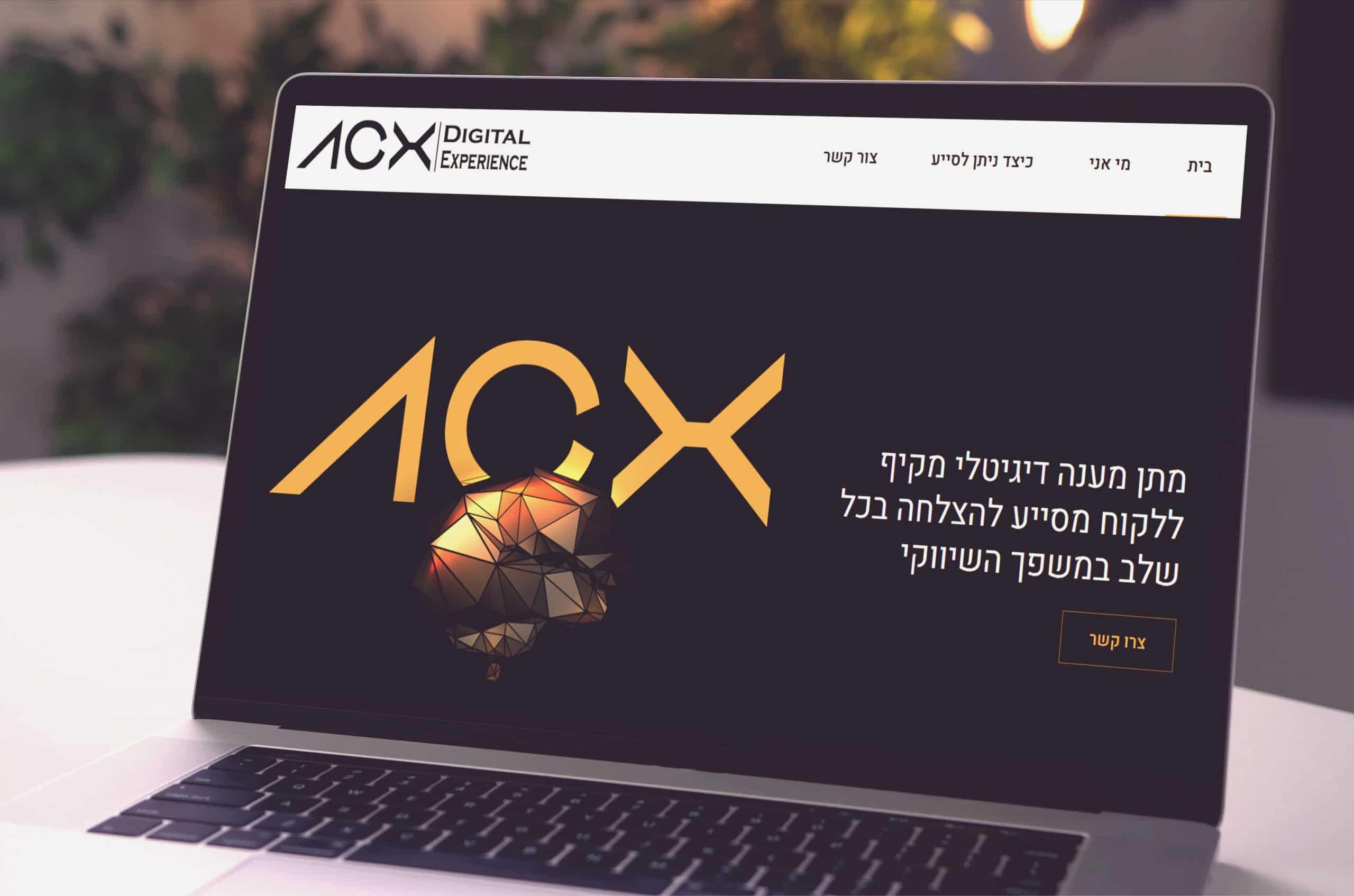 עיצוב ובניית אתר אנטרנט לאביב כהן