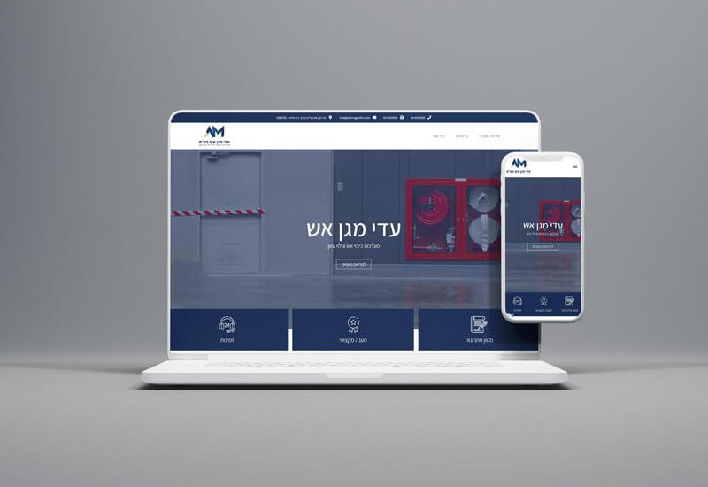 עיצוב ובניית אתר לחברת עדי מגן אש - כיבוי אש